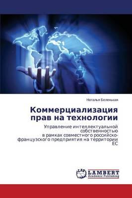 Kommertsializatsiya Prav Na Tekhnologii (Paperback)
