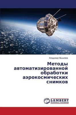 Metody Avtomatizirovannoy Obrabotki Aerokosmicheskikh Snimkov (Paperback)