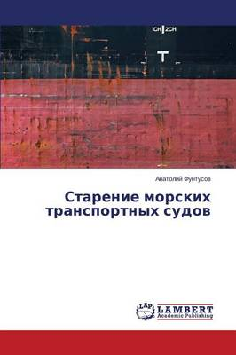Starenie Morskikh Transportnykh Sudov (Paperback)