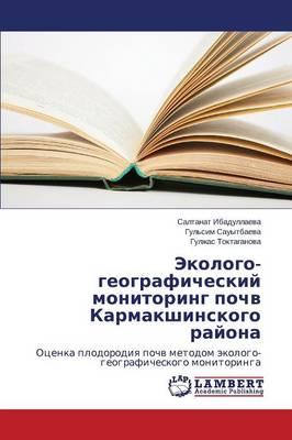 - (Paperback)