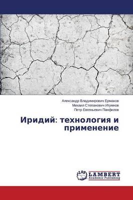 Iridiy: Tekhnologiya I Primenenie (Paperback)