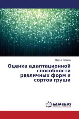 Otsenka Adaptatsionnoy Sposobnosti Razlichnykh Form I Sortov Grushi (Paperback)