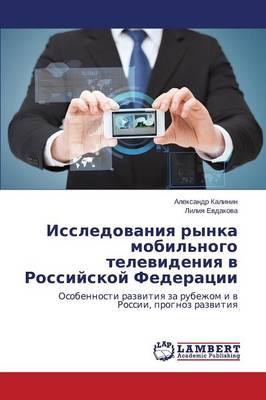 Issledovaniya Rynka Mobil'nogo Televideniya V Rossiyskoy Federatsii (Paperback)