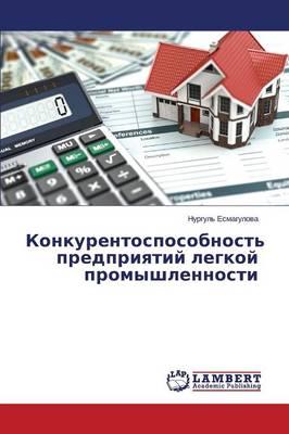 Konkurentosposobnost' Predpriyatiy Legkoy Promyshlennosti (Paperback)