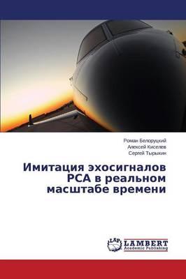 Imitatsiya Ekhosignalov Rsa V Real'nom Masshtabe Vremeni (Paperback)