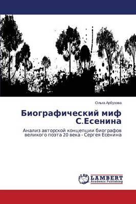 Biograficheskiy Mif S.Esenina (Paperback)