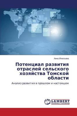 Potentsial Razvitiya Otrasley Sel'skogo Khozyaystva Tomskoy Oblasti (Paperback)