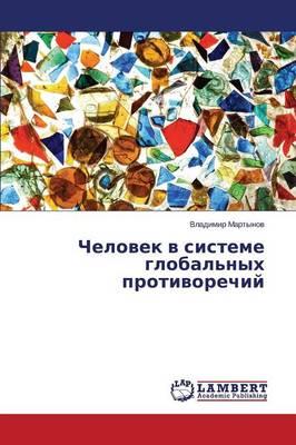 Chelovek V Sisteme Global'nykh Protivorechiy (Paperback)