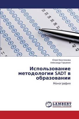 Ispol'zovanie Metodologii Sadt V Obrazovanii (Paperback)