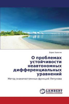 O Problemakh Ustoychivosti Neavtonomnykh Differentsial'nykh Uravneniy (Paperback)