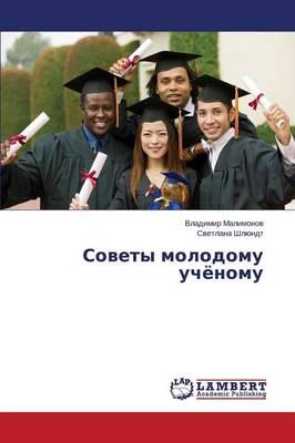 Sovety Molodomu Uchyenomu (Paperback)