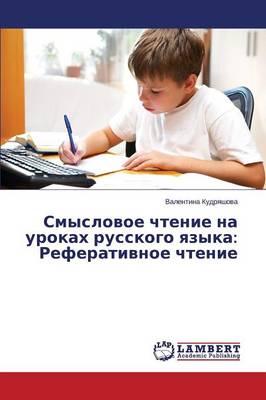 Smyslovoe Chtenie Na Urokakh Russkogo Yazyka: Referativnoe Chtenie (Paperback)