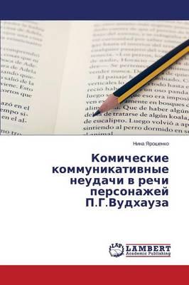 . . (Paperback)