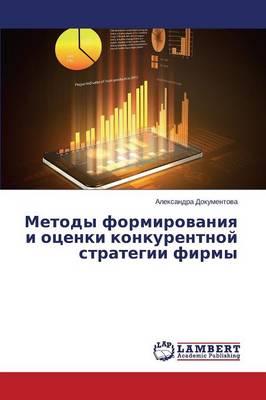 Metody Formirovaniya I Otsenki Konkurentnoy Strategii Firmy (Paperback)
