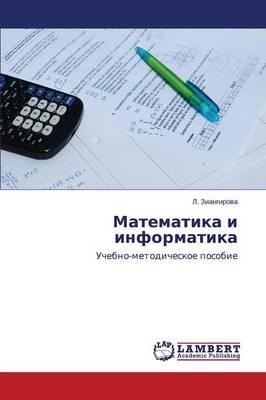 Matematika I Informatika (Paperback)
