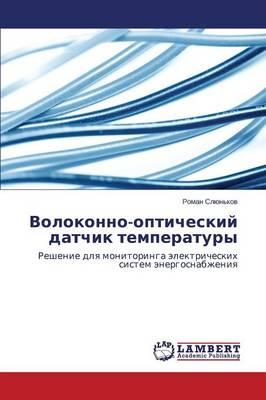 Volokonno-Opticheskiy Datchik Temperatury (Paperback)