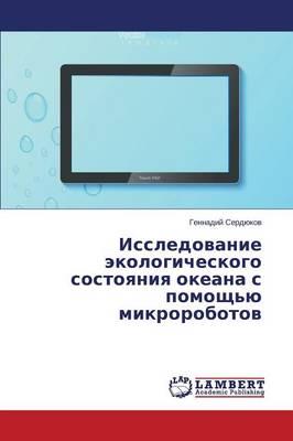 Issledovanie Ekologicheskogo Sostoyaniya Okeana S Pomoshch'yu Mikrorobotov (Paperback)