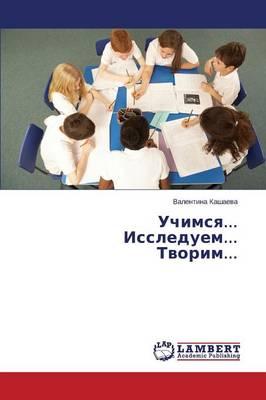 Uchimsya... Issleduem... Tvorim... (Paperback)