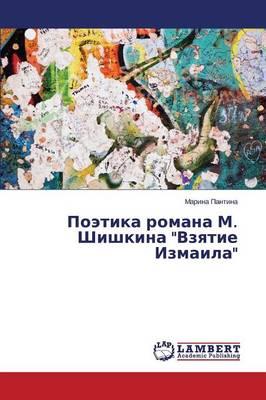 """Poetika Romana M. Shishkina """"Vzyatie Izmaila"""" (Paperback)"""