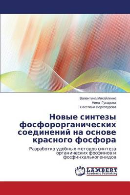 Novye Sintezy Fosfororganicheskikh Soedineniy Na Osnove Krasnogo Fosfora (Paperback)