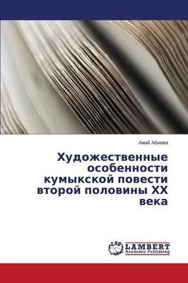 Khudozhestvennye Osobennosti Kumykskoy Povesti Vtoroy Poloviny Khkh Veka (Paperback)