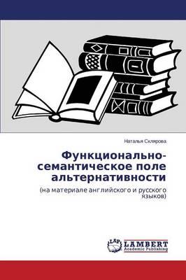 Funktsional'no-Semanticheskoe Pole Al'ternativnosti (Paperback)