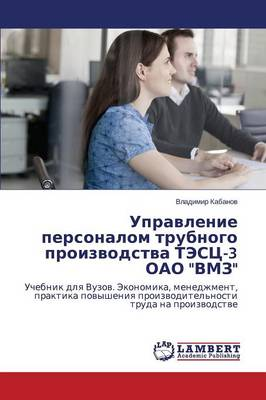 "Upravlenie Personalom Trubnogo Proizvodstva Tests-3 Oao ""Vmz"" (Paperback)"