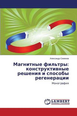 Magnitnye Fil'try: Konstruktivnye Resheniya I Sposoby Regeneratsii (Paperback)