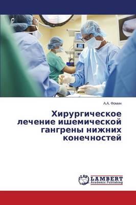 Khirurgicheskoe Lechenie Ishemicheskoy Gangreny Nizhnikh Konechnostey (Paperback)