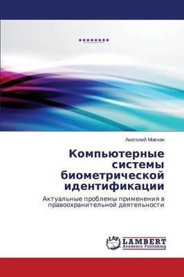 Komp'yuternye Sistemy Biometricheskoy Identifikatsii (Paperback)