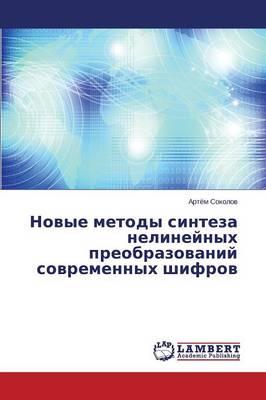 Novye Metody Sinteza Nelineynykh Preobrazovaniy Sovremennykh Shifrov (Paperback)