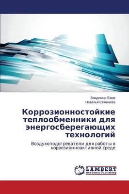 Korrozionnostoykie Teploobmenniki Dlya Energosberegayushchikh Tekhnologiy (Paperback)