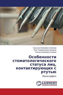 , (Paperback)