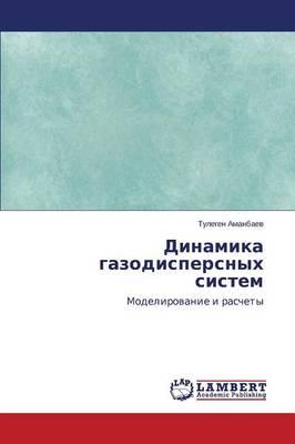 Dinamika Gazodispersnykh Sistem (Paperback)