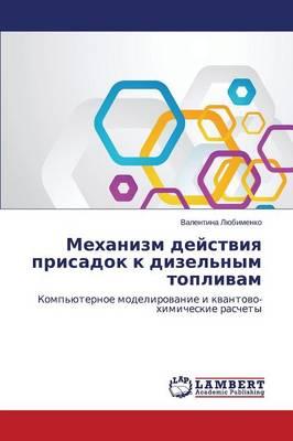 Mekhanizm Deystviya Prisadok K Dizel'nym Toplivam (Paperback)