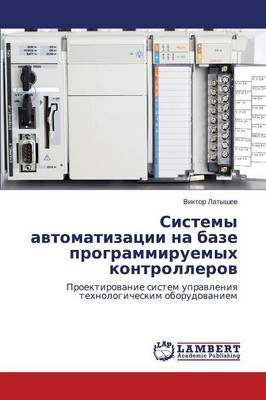 Sistemy Avtomatizatsii Na Baze Programmiruemykh Kontrollerov (Paperback)