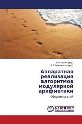 Apparatnaya Realizatsiya Algoritmov Modulyarnoy Arifmetiki (Paperback)