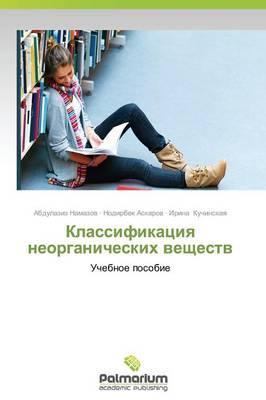 Klassifikatsiya Neorganicheskikh Veshchestv (Paperback)