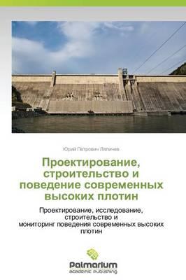 Proektirovanie, Stroitel'stvo I Povedenie Sovremennykh Vysokikh Plotin (Paperback)