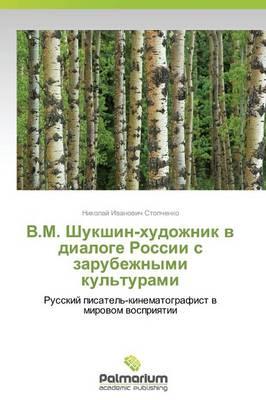 V.M. Shukshin-Khudozhnik V Dialoge Rossii S Zarubezhnymi Kul'turami (Paperback)
