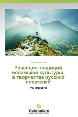 Retseptsiya Traditsiy Islamskoy Kul'tury V Tvorchestve Russkikh Pisateley (Paperback)