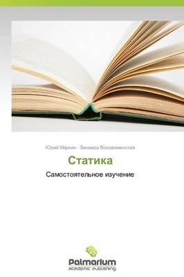 Statika (Paperback)