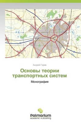 Osnovy Teorii Transportnykh Sistem (Paperback)