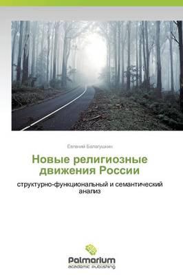 Novye Religioznye Dvizheniya Rossii (Paperback)