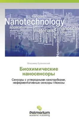 Biokhimicheskie Nanosensory (Paperback)