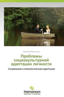 Problemy Sotsiokul'turnoy Adaptatsii Lichnosti (Paperback)