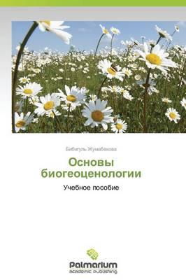 Osnovy Biogeotsenologii (Paperback)