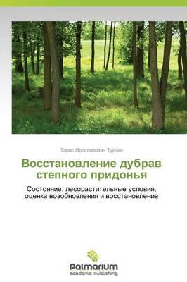 Vosstanovlenie Dubrav Stepnogo Pridon'ya (Paperback)