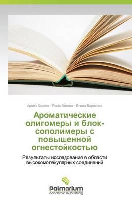 Aromaticheskie Oligomery I Blok-Sopolimery S Povyshennoy Ognestoykost'yu (Paperback)