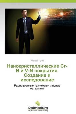 Nanokristallicheskie Cr-N I V-N Pokrytiya. Sozdanie I Issledovanie (Paperback)